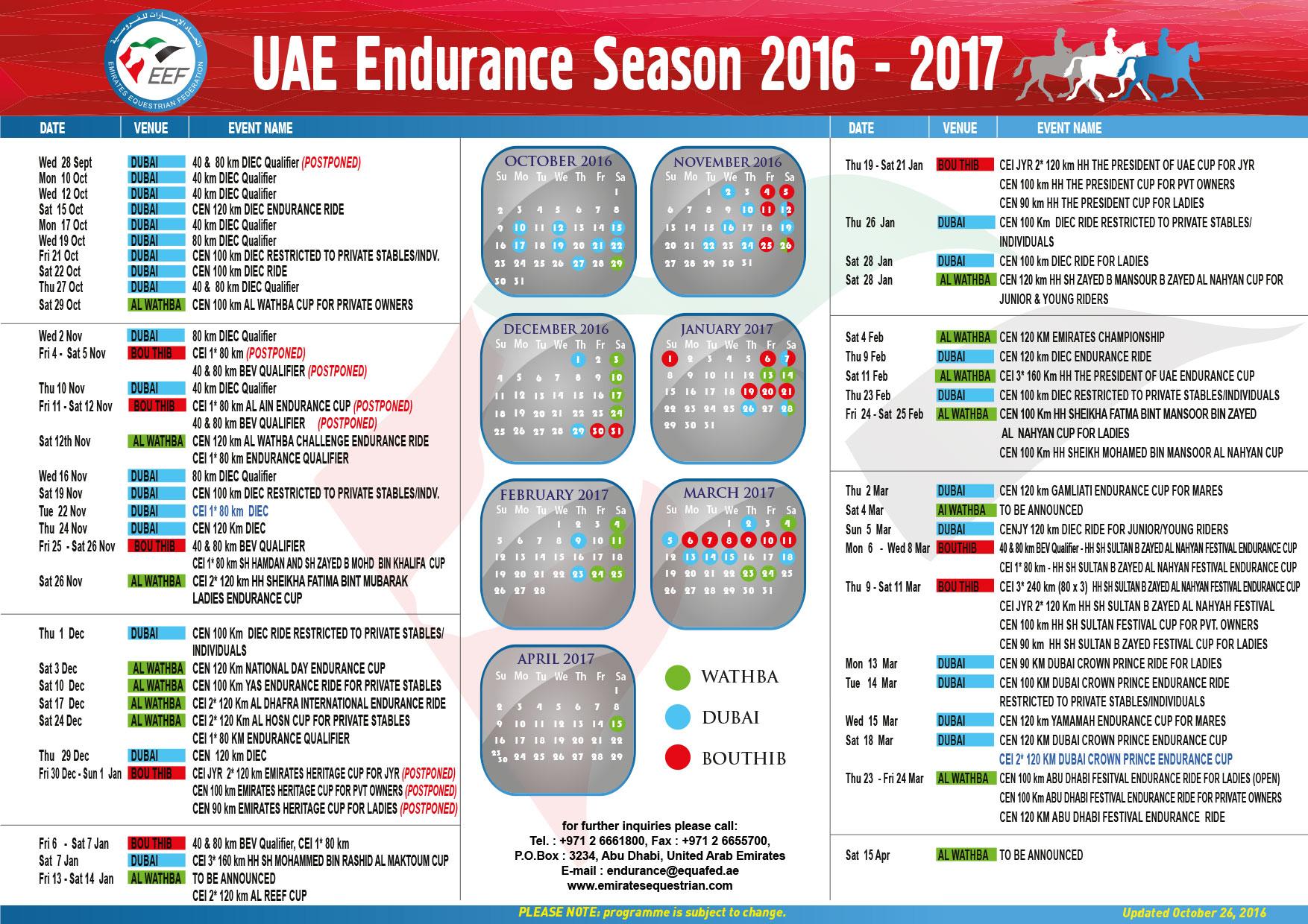 2016-10-endurance-calendar-uae-2016-2017